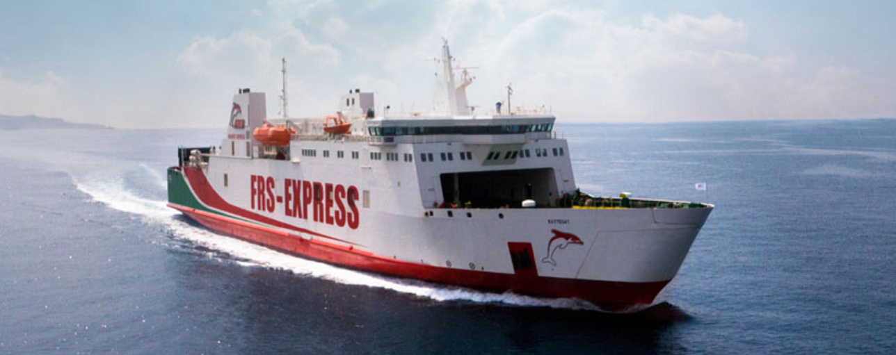 FRS-Express-Vessel